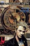 John Constantine: Hellblazer #163