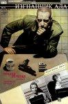 John Constantine: Hellblazer #171