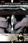 John Constantine: Hellblazer #173