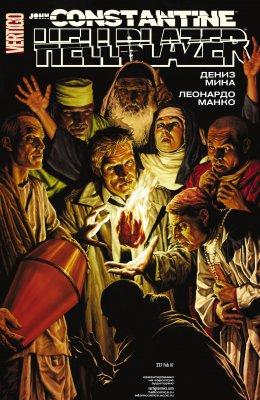 Серия комиксов Джон Константин: Посланник ада №227