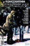 John Constantine: Hellblazer #250