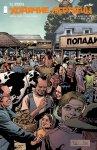Обложка комикса Ходячие мертвецы №142