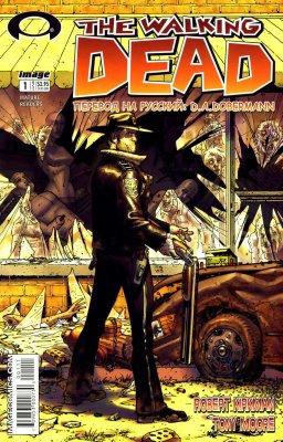 Серия комиксов Ходячие мертвецы