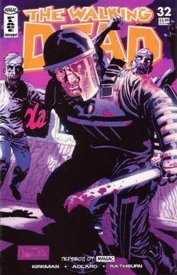 Серия комиксов Ходячие мертвецы №32
