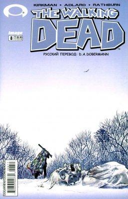Серия комиксов Ходячие мертвецы №8