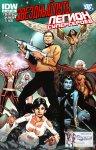 Обложка комикса Звездный Путь - Легион Супергероев №5