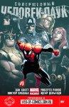 Обложка комикса Совершенный Человек-Паук №7