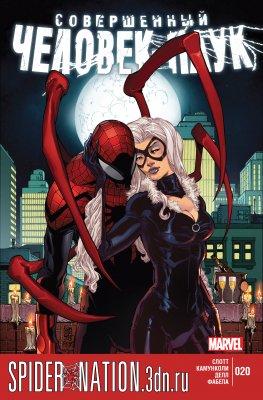 Серия комиксов Совершенный Человек-Паук №20