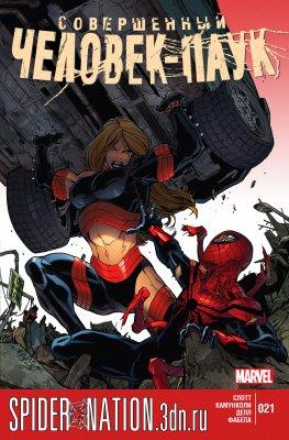 Серия комиксов Совершенный Человек-Паук №21