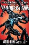 Обложка комикса Совершенный Человек-Паук №25