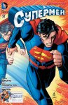 Обложка комикса Супермен №32