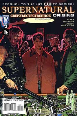 Серия комиксов Сверхъестественное: Начало №3
