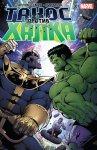 Обложка комикса Танос против Халка №1