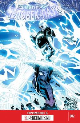 Серия комиксов Удивительный Человек-паук №2