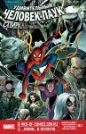 Обложка комикса Удивительный Человек-паук №16.1