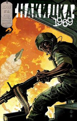 Серия комиксов Накидка: 1969