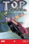 Обложка комикса Тор: Бог Грома №12