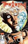 Обложка комикса Триллиум №2
