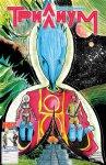Обложка комикса Триллиум №3