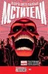 Обложка комикса Поразительные Мстители №2