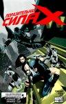 Обложка комикса Поразительная Сила-Икс   №1
