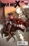 Обложка комикса Поразительная Сила-Икс   №22