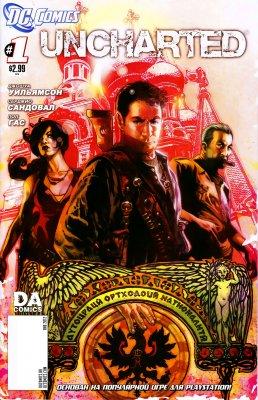 Серия комиксов Uncharted