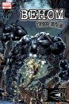 Обложка комикса Веном: Темное Происхождение №3