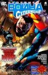Обложка комикса Война Супермена №4