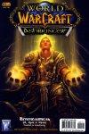 World of Warcraft: Испепелитель №2