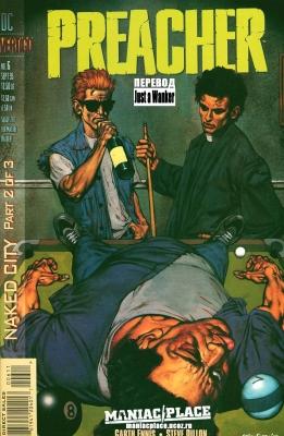 Серия комиксов Проповедник №6