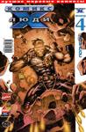 Обложка комикса Люди-Х №4