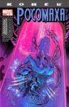 Обложка комикса Росомаха - конец №5
